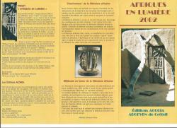 Afriques en lumiere 20020001